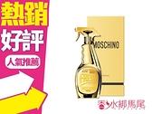 Moschino Gold Fresh Couture 亮金金 小清新 女性淡香精 50ml◐香水綁馬尾◐