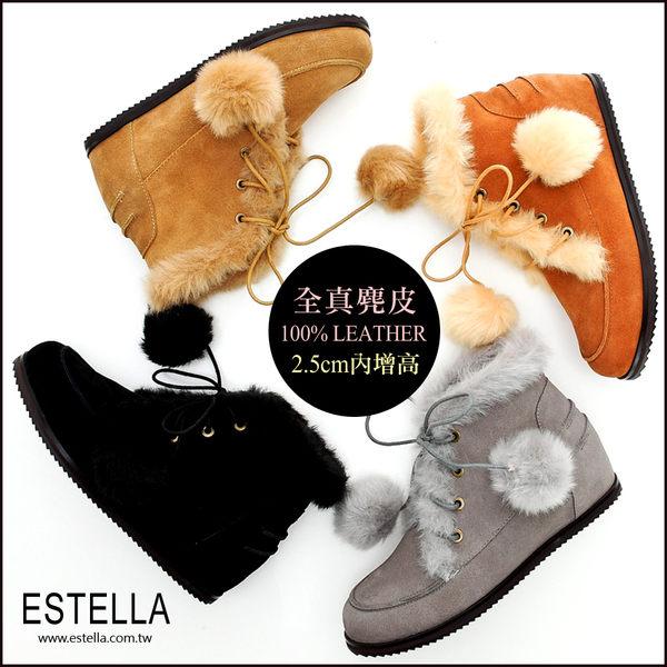 ESTELLA-全真皮暖呼呼毛球短靴