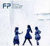 Perfume Perfume 7th Tour 2018 FUTURE POP 初回盤 雙DVD附寫真冊 免運 (購潮8) 602577506574