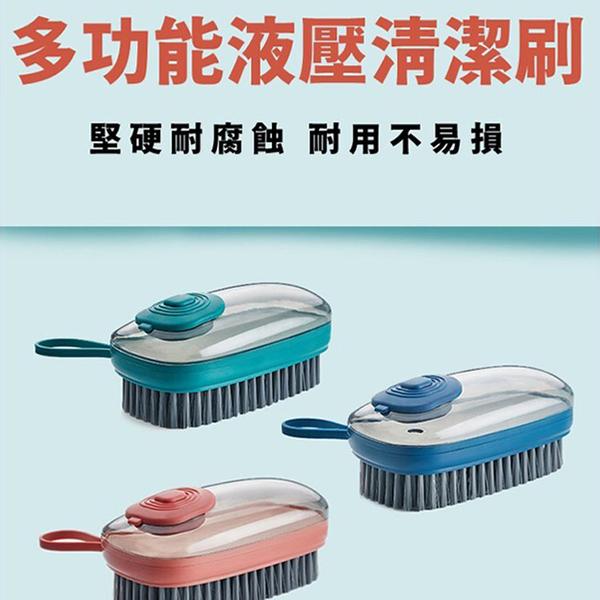 Qmishop 洗鞋刷 洗衣刷 地板刷 刷子 多功能清潔刷【J3060】