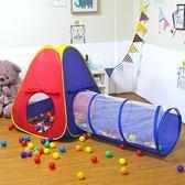 兒童帳篷室內外玩具游戲屋過家家女孩摺疊小房子海洋球池WY 交換禮物熱銷款