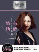 【停看聽音響唱片】【CD】陳瑞:情有所依 (2CD)