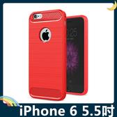 iPhone 6/6s Plus 5.5吋 戰神碳纖保護套 軟殼 金屬髮絲紋 軟硬組合 防摔全包款 矽膠套 手機套 手機殼