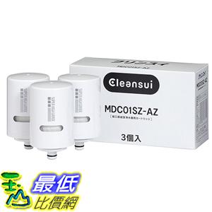 [東京直購] Cleansui 三菱麗陽 可菱水 濾水器濾心 3入 MDC01SZ-AZ 環保補充包