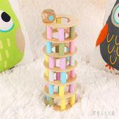 疊疊樂 兒童益智層層疊疊高抽積木成人親子游戲桌游面女男孩玩具 FR13553『俏美人大尺碼』