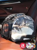 貓包寵物外出包透明貓咪背包貓籠子便攜包狗包太空包艙包車載用品