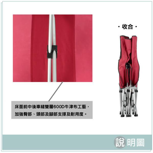 【LIFECODE】豪華折疊床(附枕頭+置物側袋)-藏青色/咖啡色/酒紅色 LC663
