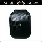 【海恩特價 ing】CARBON 抗壓收納包 適用HD598/HD600/HD650