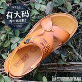 大碼涼鞋男45休閒青年潮46防水47夏季特大號48碼沙灘鞋兩用土  印象家品旗艦店
