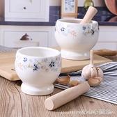 搗蒜器 廚房工具壓蒜器家用搗蒜器陶瓷蒜臼子研磨器搗碎器搗藥罐蒜缸創意 育心館