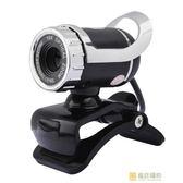 台式電腦攝像頭家用筆電夜視高清視頻攝像頭帶麥克風話筒一件免運