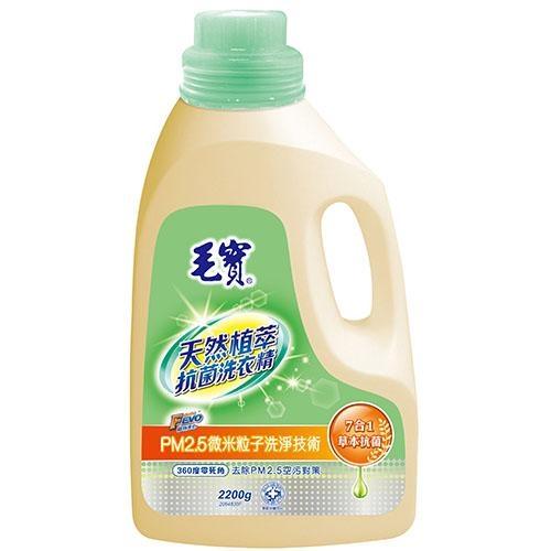 毛寶 天然植萃PM2.5洗衣精2.2kg【愛買】