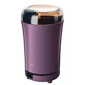天喜咖啡豆研磨機電動磨豆機家用小型干磨器五谷雜糧打粉機多功能 夏季狂歡