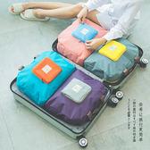 旅行袋 防水旅行袋大容量男女短途手提袋折疊戶外單肩包整理袋環保收納袋【美物居家館】