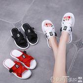 拖鞋夏外穿韓版百搭ulzzang厚底鞋子平底時尚網紅涼拖 爾碩數位3c
