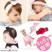 嬰兒髮帶 寶寶純棉髮帶 0-2歲女寶寶髮帶 頭飾 3條/組