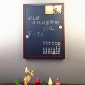 無塵粉筆黑板商用留言板電表箱北歐餐廳家用小黑板店鋪用掛式創意 海角七號