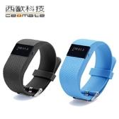 西歐科技 CME-X8-H10 藍芽智能心率手環黑