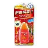 曼秀雷敦 SUN PLAY 防曬乳液SPF50 (戶外玩樂型) 35g【BG Shop】