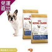 ROYAL CANIN法國皇家 法國鬥牛成犬FMB26 狗飼料3公斤 X 2包【免運直出】
