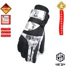 [UF72]UF-1301/白英倫/進口鐵斯龍防潑塗層HEAT1-TEX保暖纖維滑雪手套(升級版)