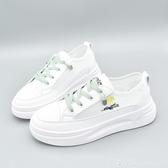 小雛菊小白鞋女百搭夏季透氣網面薄款鞋子女2020爆款板鞋新款厚底