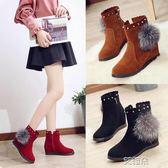 中筒靴 短筒靴女新款潮平底內增高短靴毛毛球加絨中筒柳釘女士靴 艾維朵