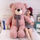 可愛公仔毛絨玩具布娃娃抱枕睡覺抱抱熊女生大熊玩偶禮物QM 依凡卡時尚