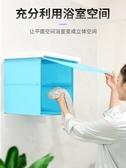 可摺疊壁畫收納櫃衛生間儲物櫃夾縫收納置物架縫隙收納櫃置物架 NMS喵小姐