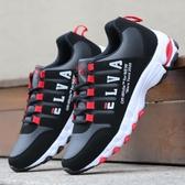 運動鞋男鞋耐磨厚底運動鞋潮流休閒小白鞋男士防水跑鞋 雙12