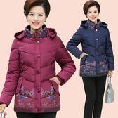 媽媽冬裝外套中老年人棉衣女短款洋氣新款老人羽絨棉服老太太棉襖