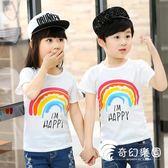 夏季兒童短袖T恤 男童純棉童裝女童寶寶中大童男孩韓版夏裝上衣潮-奇幻樂園