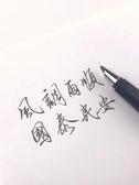 米蘭 五種筆尖美工鋼筆彎頭筆尖練字硬筆書法筆美工筆男女小學生成人鋼筆學生用墨水鋼筆