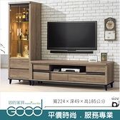 《固的家具GOOD》206-2-AL 百葉胡桃8.1尺L櫃【雙北市含搬運組裝】