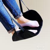 歇腳墊坐長途飛機旅行睡覺歇腳墊腳凳高鐵放腿蹬腳踏板吊床足踏 伊莎公主