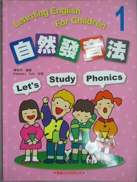 【書寶二手書T6/少年童書_ZGS】【LET^S STUDY PHONICS自然發音法01】_陳怡平
