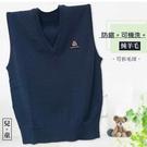 【大盤大】V2-813 防縮 深藍 純羊毛背心 可機洗 SS號 V領背心素面毛衣 套頭羊毛衣 中大童 制服