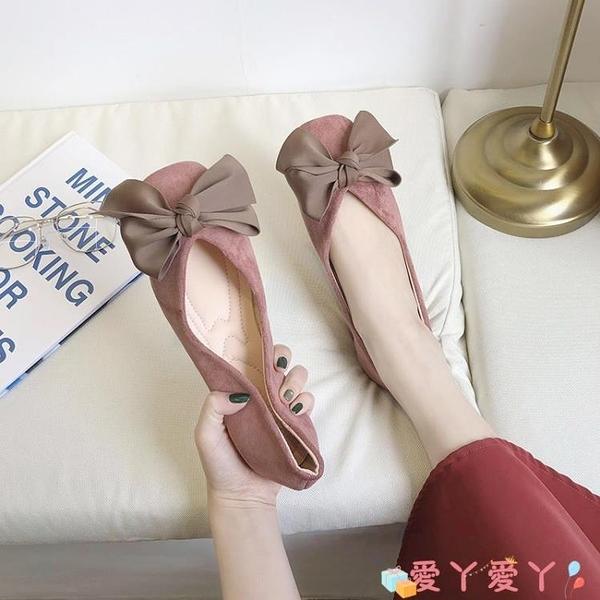 豆豆鞋 平底方頭單鞋女奶奶鞋2021春秋季淺口百搭豆豆鞋蝴蝶結一腳蹬瓢鞋 愛丫 免運