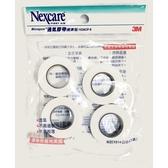 3M Nexcare 透氣膠帶 通氣膠帶 白色 0.5吋 4入/包★愛康介護★