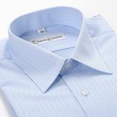 ROBERTA DI CAMERINO 諾貝達長袖條紋襯衫-藍