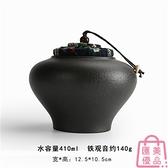 茶葉罐陶瓷密封罐粗陶家用儲物罐通用防潮茶罐醒茶罐【匯美優品】