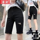 牛仔五分褲女夏季高腰短褲直筒顯瘦緊身騎行中褲外穿【左岸男裝】