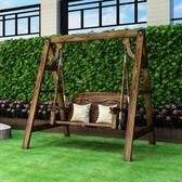 搖椅鞦韆 室外碳化實木秋千戶外成人兒童雙人吊椅陽臺庭院加厚搖椅