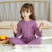 莫代爾兒童春秋薄款女童家居服寶寶夏季空調服小女孩寬鬆睡衣套裝 韓慕精品