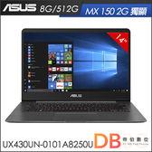 加碼贈★ASUS UX430UN-0101A8250U 14吋 i5-8250U 2G獨顯 灰色輕薄筆電-送ASUS無線滑鼠+Office 365(六期零利率)