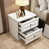 床頭櫃床頭櫃收納儲物簡約現代實木簡易歐式床邊小櫃子迷你臥室宜家北歐 衣間迷你屋LX