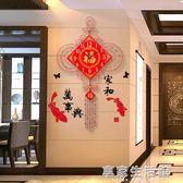 結創意客廳掛鐘家用裝飾新現代簡約時尚時鐘靜音石英鐘錶掛錶-享家生活館 YTL