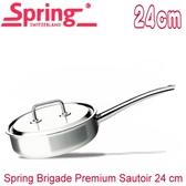 【南紡購物中心】《瑞士SPRING》尊爵不鏽鋼單柄平底鍋(24cm)