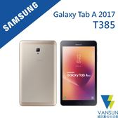 Samsung Galaxy TAB A 2017 T385 2G/16G (LTE版)8吋平板電腦【葳訊數位生活館】