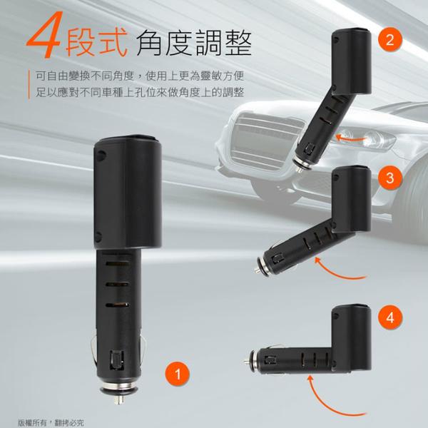 【妃航】aibo IP-C-AB431 雙USB+雙車充 3.1A/QC3.0 快充 車用 點煙器 擴充座/車充擴充
